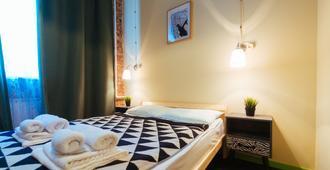 Shuhov Dacha - Moscow - Bedroom