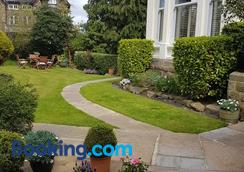 Baytree House - Harrogate - Outdoors view