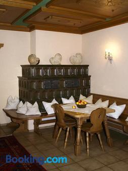Xundheits Hotel Garni Eckershof - Bad Birnbach - Dining room