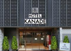 โรงแรมคะนะเดะ โอซาก้า นัมบะ - โอซาก้า - อาคาร