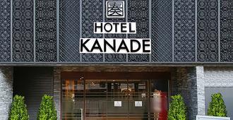 Hotel Kanade Osaka Namba - Ōsaka - Edificio