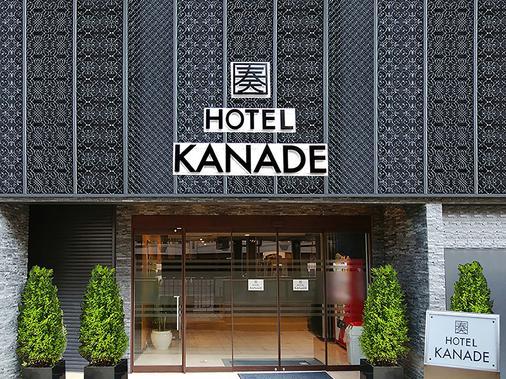 Hotel Kanade Osaka Namba - Osaka - Building