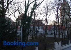 Castle Hotel - Regensburg - Outdoor view