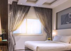 Shatha Hotel - Riad - Habitación