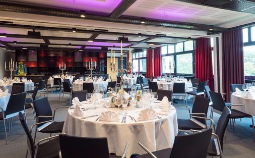 Hotel Am Triller - Saarbruecken - Αίθουσα συνεδριάσεων