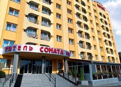 Sonata Hotel - Lviv - Building