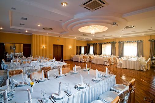索納塔酒店 - 利沃夫 - 利沃夫 - 宴會廳