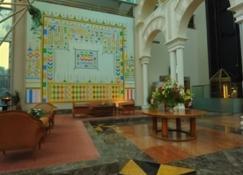 Abha Palace Hotel - Abha - Lobby