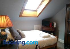 Lochinver Guest House - Ayr - Bedroom