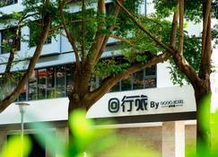 Icasa By Gogo Hotel - Taichung - Gebouw