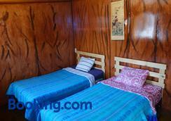 La Casa De Chamo - Hostel - Arequipa - Habitación