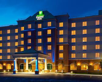 Holiday Inn Express Hotel & Suites Clarington - Bowmanville, An Ihg Hotel - Bowmanville - Gebouw