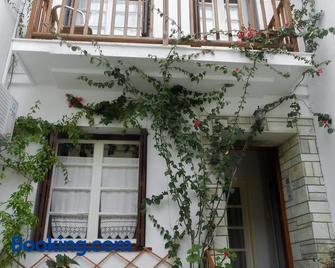 Aggela Guesthouse - Skopelos - Edificio
