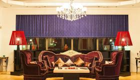 Hotel Phoenicia Express - Bucareste - Lounge
