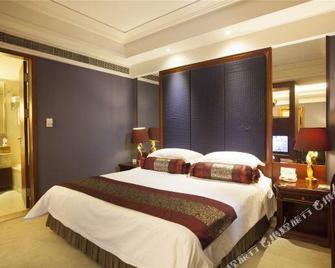 Minghao International Hotel Yongchuan - Chingqing - Yongchuan - Bedroom