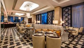 Bogota Marriott Hotel - Bogotá - Restaurant
