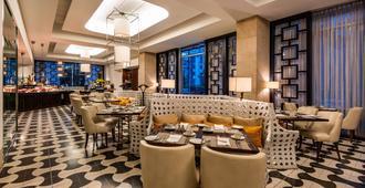 波哥大萬豪酒店 - 波哥大 - 波哥大 - 餐廳