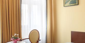 Hotel Ambasadorski - Rzeszów - Habitación