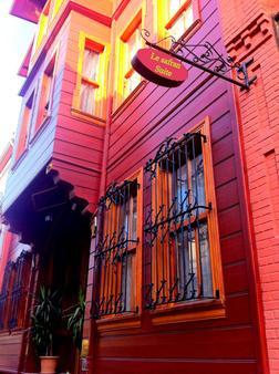 勒薩弗蘭套房 - 伊斯坦堡 - 伊斯坦堡 - 建築