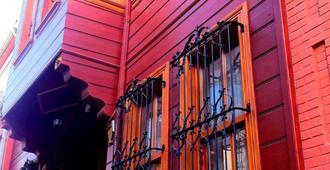 Le Safran Suite - Κωνσταντινούπολη - Κτίριο