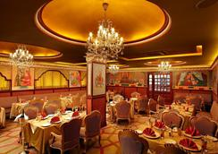 The Paul Bangalore - Bengaluru - Banquet hall