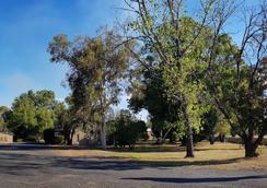 Amber Court Motor Inn - Coonabarabran - Vista del exterior