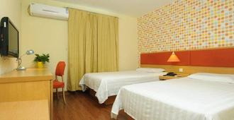 Fairyland Hotel Kunming Nanping Pedestrian Street Baida - Kunming - Bedroom