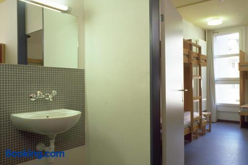 Youth Hostel Zurich - Zürich - Bad