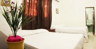 Hotel La Residencia - Santo Domingo - Habitació