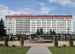 Gomel Hotel - Gomel - Building