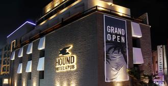 Hound Hotel Seomyeon - Busán - Edificio
