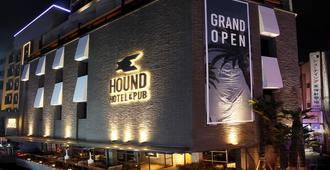 Hound Hotel Seomyeon - פוסן