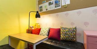 東大門新設洞站公寓 - 首爾 - 客廳