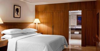 Sheraton Tunis Hotel - Tunis