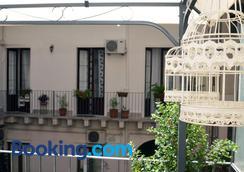 B&B Casa Elide - Catania - Balcony