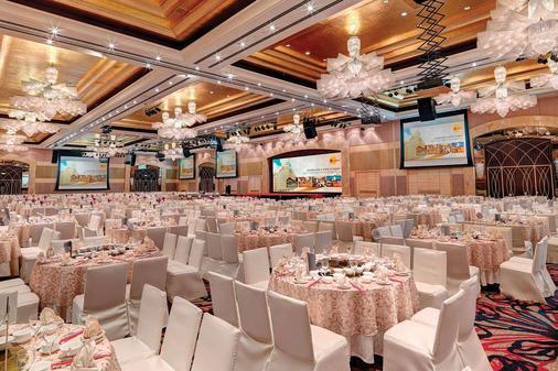 One World Hotel - Petaling Jaya - Banquet hall
