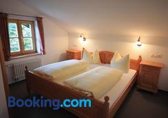 Berghotel Sudelfeld - Bayrischzell - Bedroom