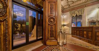 德拉維爾酒店 - 里喬內 - 瑞吉歐 - 大廳