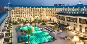 Royal Maxim Palace Kempinski Cairo - Cairo