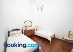 Aminta Home B&b Las Palmas - Las Palmas de Gran Canaria - Habitació