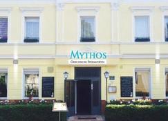 Hotel & Restaurant Mythos - Oranienburg - Edificio