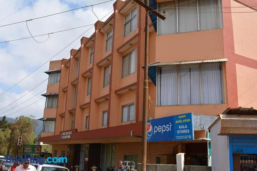 Hotel Blue Hills International - Ooty - Building