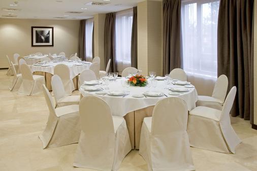 瓦拉多利巴拉格 NH 酒店 - 巴利亞多利德 - 巴利亞多利德 - 宴會廳