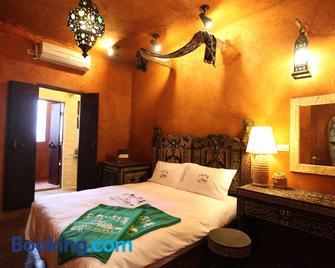 Afei Surf Inn Hall 4 - Nanu - Manzhou - Bedroom