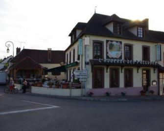 Auberge Des 7 Ecluses - Rogny-les-Sept-Écluses - Building