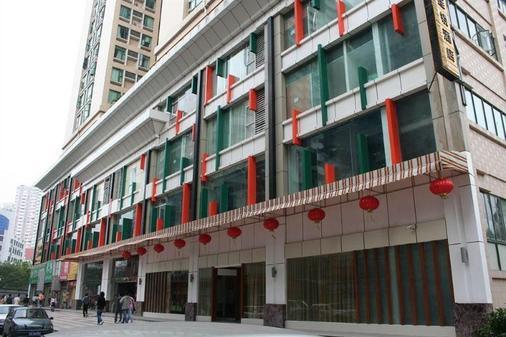 Gangding Garden Inn - Guangzhou - Building