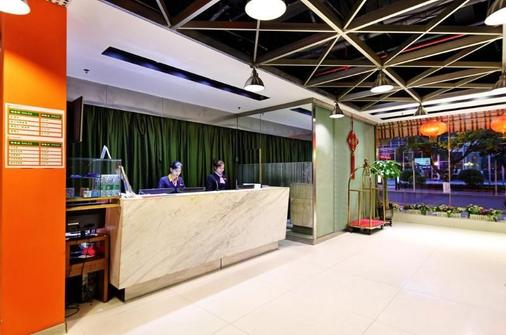 Gangding Garden Inn - Guangzhou - Front desk