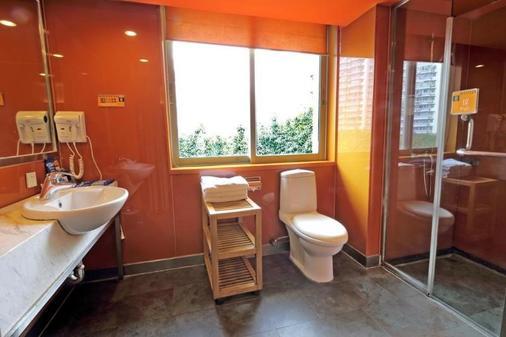 Gangding Garden Inn - Guangzhou - Bathroom