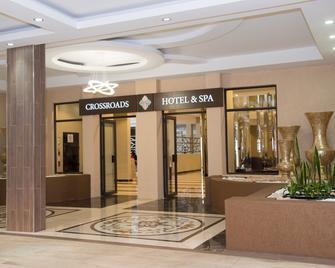 Crossroads Hotel-Blantyre - Blantyre - Lobby