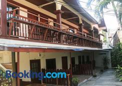 Kata Leaf Resort - Karon - Building